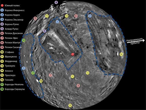 Карта поверхности спутника Миранда