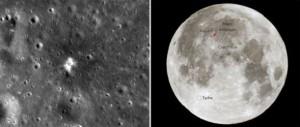 Метеорит столкнулся с Луной