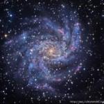 Опубликована новая рентгеновская фотография ближайшей к Земле галактики!
