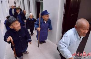 Янгси - китайская деревня карликов