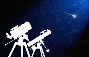 Как выбрать телескоп?