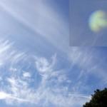НЛО или просто облако?