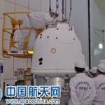 Китай собирается запустить прототип возвращаемого лунного орбитального аппарата