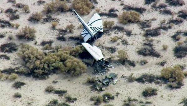Крушение космического корабля SpaceShipTwo - один пилот погиб