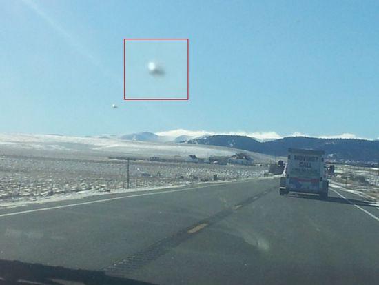 НЛО невидимое человеческому глазу, проявилось на фотографии
