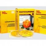 Обучение 1с в Челябинске с профессионалами своего дела – softservis.ru