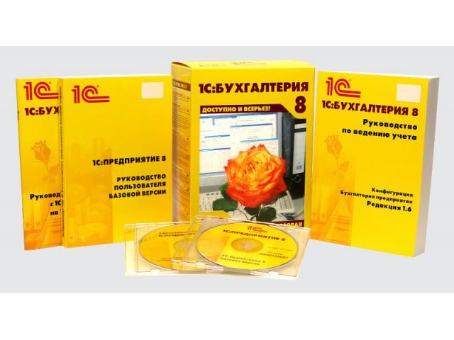 Обучение 1с в Челябинске с профессионалами своего дела - softservis.ru