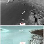 В древности в Марсианских озерах могли поддерживаться обитаемые условия