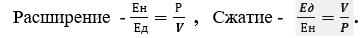 Неподвижность и движение темной материи [Режим ограниченной функциональности] - Word